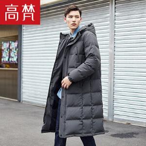 高梵2018冬季新款羽绒服男中长款韩版连帽加厚保暖长款羽绒外套潮