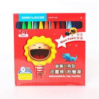 台湾雄狮24色油画棒 美术蜡笔 学生儿童绘画/涂鸦笔 中六角粉蜡笔