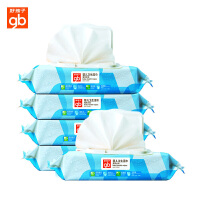 gb好孩子婴儿海洋水润湿巾带盖湿巾宝宝湿纸巾80抽5包