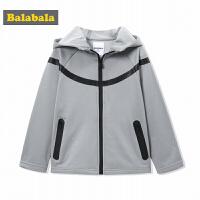 巴拉巴拉童装男童儿童外套中大童长袖卫衣2017新款连帽摇粒绒外衣