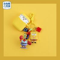 白兔糖八号铺 海绵宝宝airpods保护套派大星卡通创意可爱耳机套