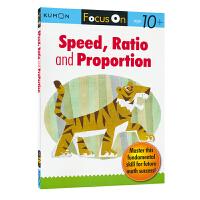 【首页抢券300-100】Kumon Focus On Speed, Ratio and Proportion 公文式教