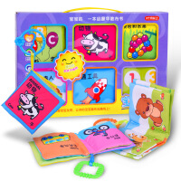 宝宝益智早教玩具 撕不烂不褪色布书 识字卡片书籍婴儿教具新