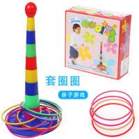 亲子游戏投掷套圈圈叠叠乐杯彩虹塔益智玩具 彩虹套圈玩具