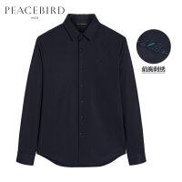 太平鸟男装 胸口英文刺绣长袖衬衫男商务休闲加绒韩版男士衬衣