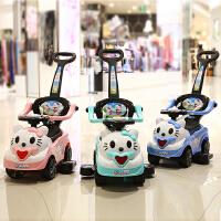 儿童扭扭车四轮宝宝滑行溜溜学步车带音乐手推把护栏玩具车