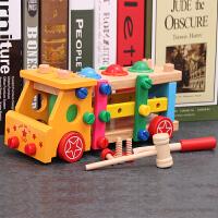 儿童益智拆装玩具可拆卸组拼装车螺丝螺母组合动手