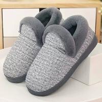 冬季棉拖鞋男包跟居家室内厚底防滑家用保暖情侣毛毛加绒女士棉鞋