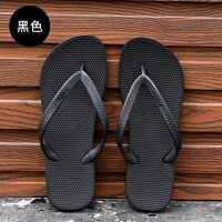 夏季黑色人字拖男士凉拖鞋女夏情侣夹脚平跟海边沙滩拖
