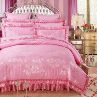 纯棉刺绣花贡缎提花加棉床盖床上四件套欧式夹棉床裙床罩婚庆床品