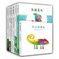 李欧・李奥尼经典作品集(第二辑,7册)