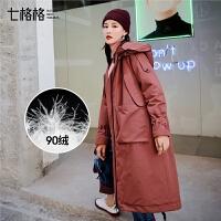 七格格东大门羽绒服女2018新款中长款时尚韩版过膝冬季派克服外套
