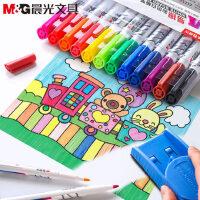 晨光画板白板笔水性易擦儿童彩色无毒白色可擦12色细黑板彩笔记号笔黑板笔大容量