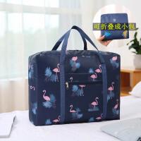 孕妇待产手提行李包旅行衣物包防水登机包拉杆包差旅大容量收纳袋