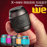 X-Mini we 无线蓝牙音箱手机拇指音响迷你便携低音炮NFC无线音响