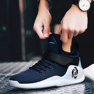 【限时抢购】Q-AND/奇安达男士中高帮柔软缓震网面透气运动休闲鞋篮球鞋