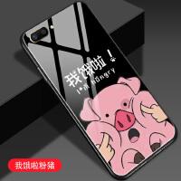 vivox20手机壳个性创意搞怪情侣潮牌可爱粉红猪步步高X20plus萌趣味新款卡通秀恩爱款全包防摔