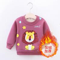 宝宝加绒T恤打底衫秋冬婴幼儿童装男童女童卫衣加厚保暖上衣6个月