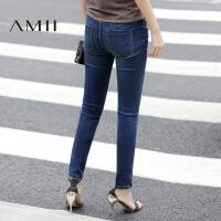Amii[极简主义]2017秋新修身猫须磨白脚口拉链开衩牛仔裤11730077