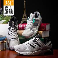361度男鞋反绒皮复古跑鞋 2018秋季透气防滑减震慢跑鞋经典运动鞋