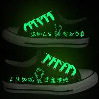 夏季新款帆布鞋男鞋学生韩版潮流荧光夜光鞋子男休闲鞋情侣鞋女