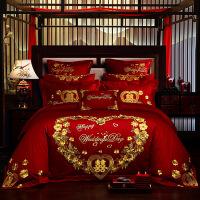 家纺纯棉贡缎婚庆床上用品 提花绣花四件套多件套