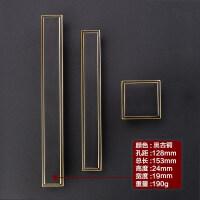 衣柜拉手现代简约全铜新中式柜门抽屉柜子美式橱柜门把手中式