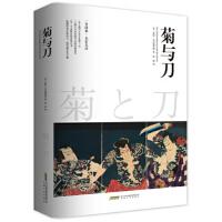 [二手旧书9成新]菊与刀,[美] 鲁思・本尼迪克特,晏榕,9787539652887,安徽文艺出版社