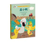 丑小鸭 (法)戈多 改编,(法)拉佩尔 绘,赵然 9787514333862
