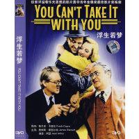 浮生若梦(简装DVD-5)