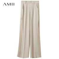 Amii极简通勤气质阔腿长裤女2021秋新款宽松梭织纯色裤子