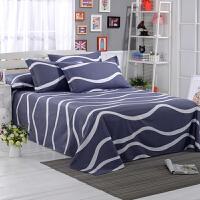 御目 床单 纯棉双人单人被单子1.5米1.8m2.0m夏季学生宿舍格子全棉床上用品