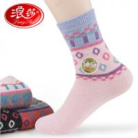 4双浪莎女袜子秋冬中筒袜 兔羊毛袜子女加厚保暖冬季 女士袜子