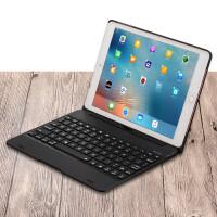 2018新款ipad air2无线蓝牙键盘苹果pro9.7英寸平板电脑保护套air1外壳 9.7新ipad/Air2/