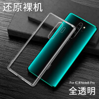 小米红米note8手机壳Redmi note8pro保护套软硅胶全包透明玻璃防摔轻薄por个性创