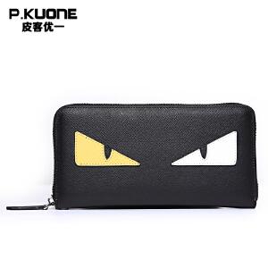 P.kuone/皮客优一 小怪兽钱包手机包男士牛皮长款钱夹皮夹手包女拉链手拿包 P600615