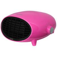 暖风机家用 迷你电暖器电暖气冷暖居浴两用取暖器