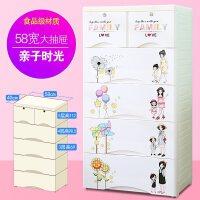 宝宝五斗橱抽屉式收纳柜子多层宝宝婴儿童储物柜衣柜玩具五斗柜子整理箱塑料