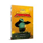 梦工场英文银河88元彩金短信.功夫熊猫1 Kung Fu Panda 1