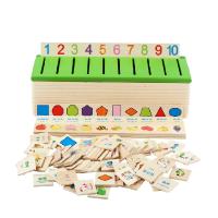 早教益智力配对学习形状分类盒儿童男女孩智力木制2-3-6岁玩具