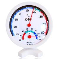 得力9012 室内外 台式 可壁挂温度计 电子温湿度计