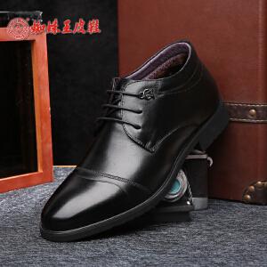 蜘蛛王男棉鞋冬款商务真皮男士正装鞋保暖加绒舒适高帮鞋男棉皮鞋