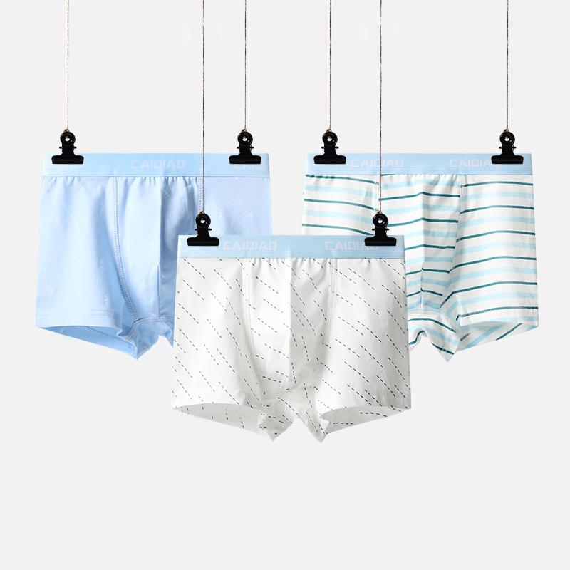 彩桥A类儿童内裤男童内裤莫代尔棉平角中大童宝宝内裤 3条盒装莫代尔内裤,贴身舒适