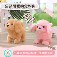 儿童玩具狗狗电动仿真毛绒会动的电子小狗会走路会叫的宠物狗女孩