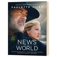 世界新闻 News of the World 英文原版 电影原著小说 英文版进口原版英语书籍
