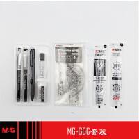 包邮晨光MG-666考试套装学生专用高考8件套 HAGP0883
