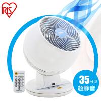 日本爱丽思IRIS家用静音电风扇遥控对流扇空气循环扇涡轮扇小风扇
