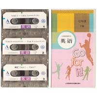 磁带 人教版 英语初一下册英语七年级下册 7年级Go for it新目标(仅磁带不含课本)磁带3盘装 人民教育电子音像