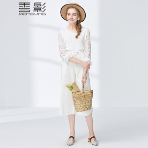 香影波浪领上衣 2017秋装新款时尚修身女装拼接镂空袖针织衫