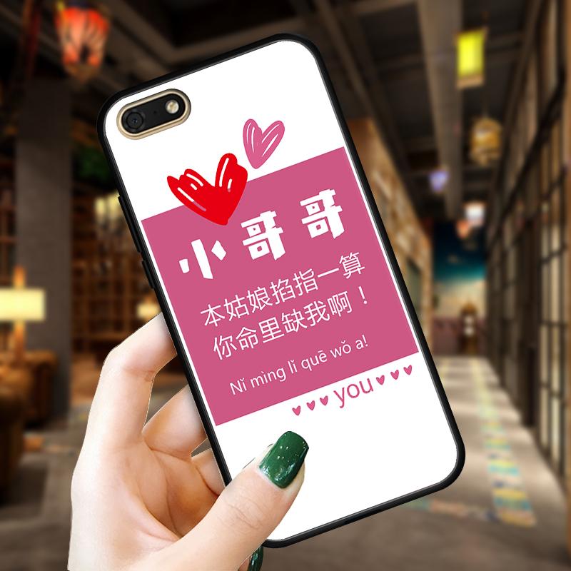 华为荣耀che1一cl10手机壳honor畅玩4x软套checl20女che2-ul00